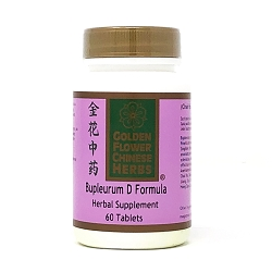 Bupleurum D Formula (while supplies last)