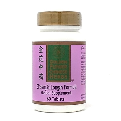 Ginseng & Longan Formula (while supplies last)